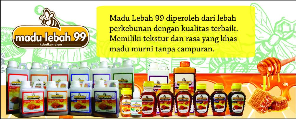 greencentermart 2